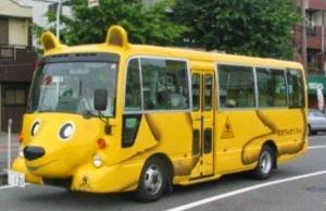 Foto Bus Sekolah Unik Di Jepang