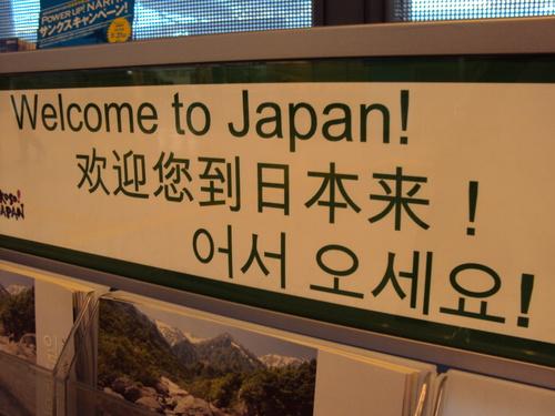 Wisatawan Asing Datang Ke Jepang Mencapai Rekor terbanyak Pada April